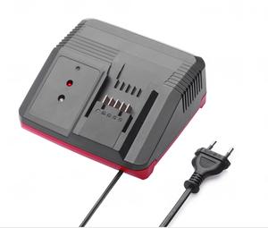 锂电池智能充电器