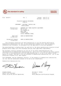 产品UL证书